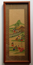 VTG CHINESE Watercolor Painting on Rice Paper W Vowen Silk Brockade Signed