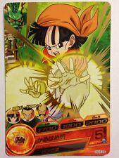 Dragon Ball Heroes Rare HG4-33