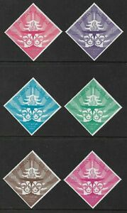 Jordan 1965 Olympic Games, Tokyo Air Mail Set (3rd issue) SG641/646 U/M(MNH)