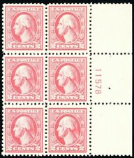 528, Mint NH VF 2¢ Plate Block of Six Stamps --- Stuart Katz