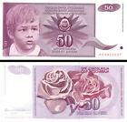 YUGOSLAVIA - 50 Dinara 1990 FDS UNC