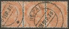 India Used Nepal 1935 KGV 2a6p Strip of Three Used w NEPAL Postmarks