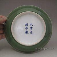 Fine Chinese Antique Monochrome Green Glaze Porcelain Plate /Bowl