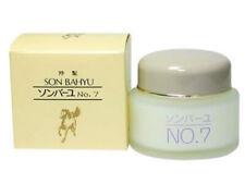 SonBahyu Horse Oil No.7 Moisturizing Facial Cream Skin Care YAKUSHIDO 60ml