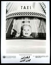Baby's Day Out Press Photo Still, 8x10 #11831