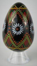 Vintage Franklin Mint 88 Egg w/Stand * Ukrainian Floral Design * Excellent!
