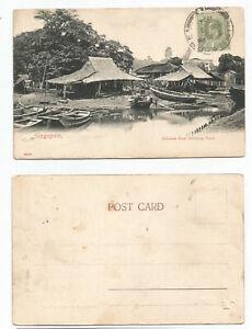SINGAPORE 1904 pre-cursor PC, Boat Building Yard, Singapore, franked @ 1c rate