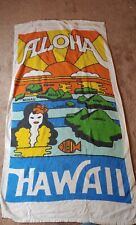 Vintage Hawaii Aloha Beach Towel