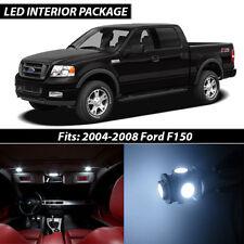 2004-2008 Ford F150 White Interior LED Lights Package Kit