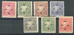 India Cochin KGVI 1948-49 Officials short set to 3a SG.O92/8 MH