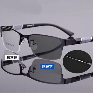 Intelligente Verfärbung Schüle Fernbrille Ersatzbrille Kurzsichtig -0.5 bis -600