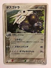 Pokemon Card / Carte Galeking Rare Holo 051/055 1ED