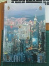 Hong Kong 1995 Prestige Annual Stamp Album Wole Year of Pig Full GPO