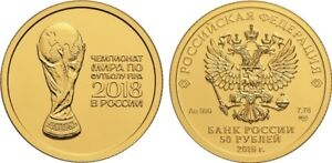 50 Rubles Russia 1/4 oz Gold 2018 FIFA World Cup Football Soccer 2017 Unc