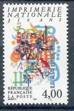 STAMP / TIMBRE FRANCE NEUF N° 2691 ** IMPRIMERIE NATIONALE 350 ANS