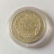 Pièce en argent d'un dollar USA Jeux Olympiques 1988 FDC
