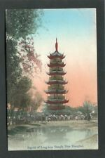 Collectable Asian Postcards