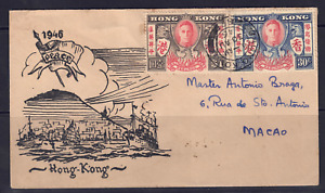 HONG KONG -  1946 VICTORY FIRST DAY COVER (2 SCANS)