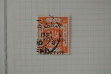 1921? Stamp EEF OVP Palestine British Mandate Jerusalem II Issue Narrow Setting?