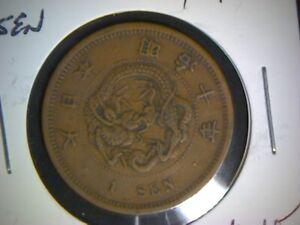 Japan 1873-1888 1 Sen