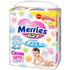 Kao Japanese Diapers Merries M size 58 Sheets Pants type (6~11kg) Free shipping