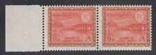 SAUDI ARABIA, 1968-76. Dam Type, Faisal, 469 pair, Mint **
