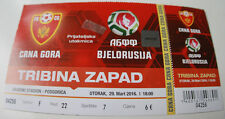 Ticket for collectors * Montenegro - Belarus 2016 Podgorica