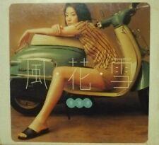 Kelly Chen 陈慧琳 - 风 花 雪