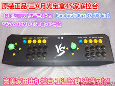 680 in 1 Pandora box 4s,jamma arcade console machine  VGA and HDMI output