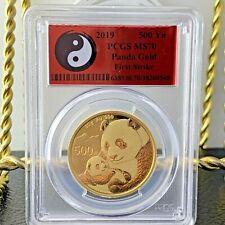2019 China  500 Yn Panda Gold Coin 30 GRAM MS-70 PCGS First Strike