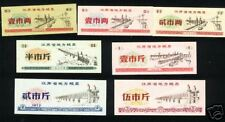 P.R.China 1972 Jiangsu Province Rice Coupon 7pc