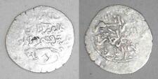 Silver Islamic Coin 1260s Dirham Mamluk Sultan Baybars I Heraldic Lion Balog 44