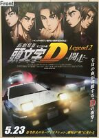 New Initial D: The Movie - Legend 2: - Racer —  Promotional Poster