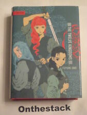 The Twelve Kingdoms Vol. 4: Skies of Dawn by Fuyumi Ono (2010, Hardcover)
