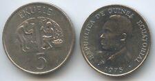 G5016 - Äquatorialguinea 5 Ekuele 1975 KM#33 XF Equatorial Guinea