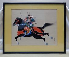 Very Detailed Signed Vintage Oriental Knight on Black Horse Watercolor Painting