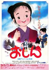 Oshin Japanese Anime Chirashi Mini Ad-Flyer Poster 1984