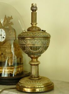 Antique brass table lamp oil lamp style Rewired