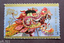 Sc # 4623 ~ Forever Stamp, Lunar New Year Issue, Year of the Dragon (cd17)