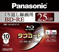 10 Panasonic Blank Blu-ray Discs rewritable BD-RE 25GB 2x Japan Import