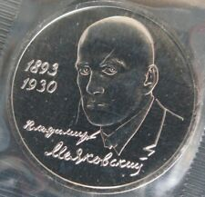 RUSSIAN COINS -1993 Russia 1 Rouble Vladimir Mayakovsky - Banking Package UNC