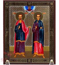 "Wooden Icon of Saints Cosmas and Damian Икона Святые Косма и Дамиан 5.1"" x 6.2"""