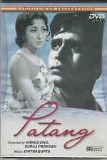 patang - Dilip Kumar  [Dvd] Video sound Released