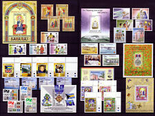 BAHAMAS Lot aus 1993-96 **/postfrisch (€ 139.-)