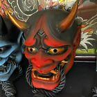 Halloween Japanese Sealed Prajna Faceshell Devil Hannya Noh Demon Samurai Helmet