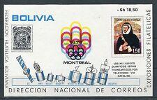 Bolivien Block 71 postfrisch / Olympiade - Weltraum ......................1/2960