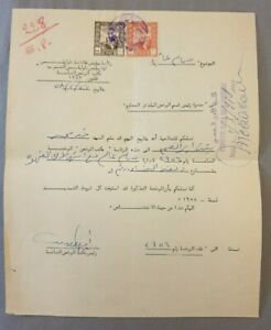 LIBYA , Document with  2 Revenue Stamps Date 1958
