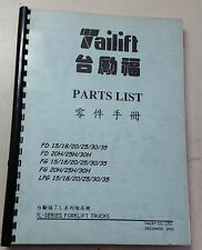 TAILIFT FORKLIFT PARTS LIST 7L SERIES