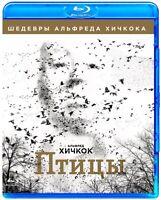 The Birds (1963) (Blu-ray) Eng,Rus,Czech,Hun,Pol,Por,Spanish,Thai,Tur