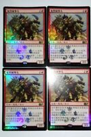 4 FOIL Chinese Goblin Rabblemaster Magic 2015 M15 Core Set PROMO BOX FOIL MTG